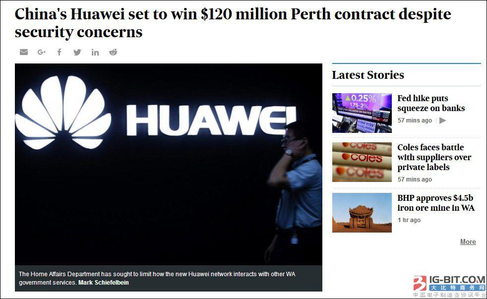 华为赢得西澳1.2亿澳元通讯工程竞标