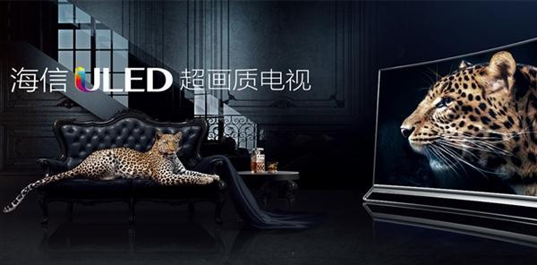 海信拿下LG OLED电视面板 产品有望三季度上市