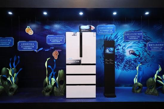 黑科技!西门子家电发布智感零度多门冰箱