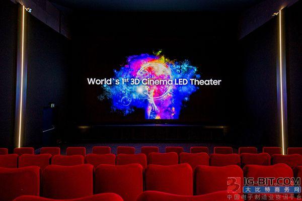 LED显示屏进军电影市场,背后潜藏的机会与挑战