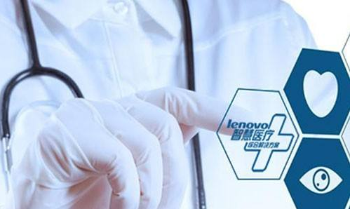 智能医疗将成为下一代医疗电子发展新趋势