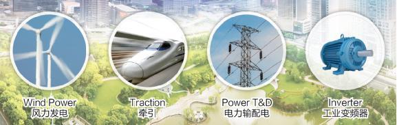 东芝电子亮相PCIM Asia 2018,为客户提供全方位系统级解决方案 | 电子创新网
