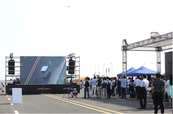 零度智控发布ZT-3V复合翼无人机 聚焦警用安防和测绘领域