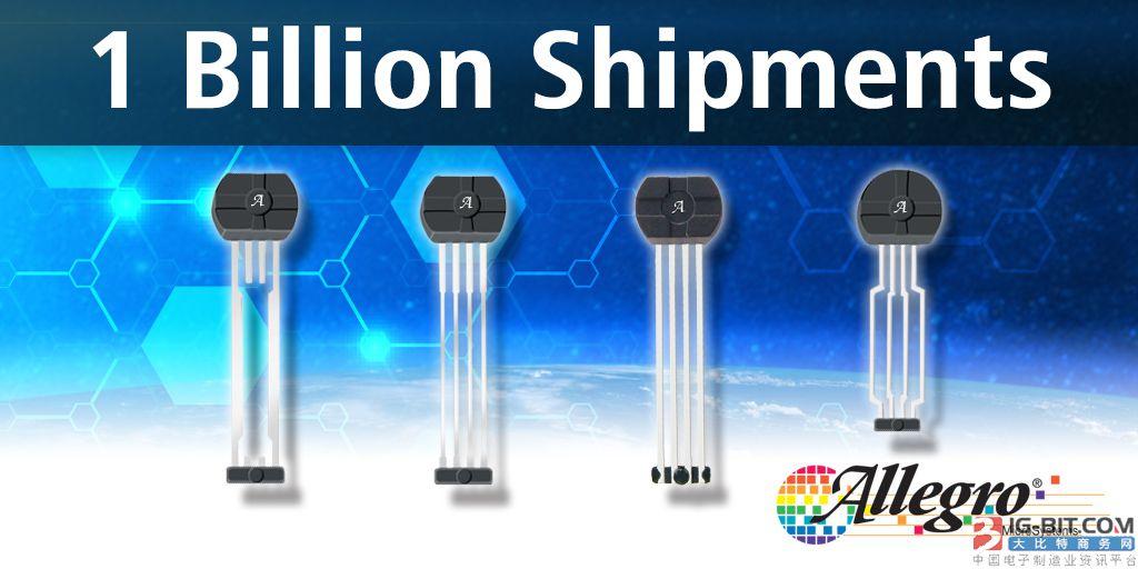 Allegro MicroSystems, LLC宣布出货第10亿颗 齿轮齿传感器IC