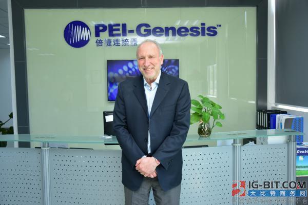 专访倍捷连接器CEO:家族企业是如何完成全球化的?