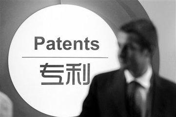 中岳非晶:关于取得一项发明专利证书的公告