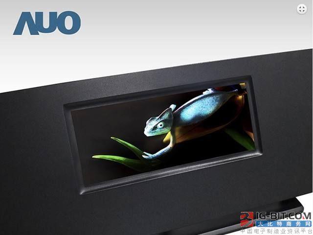 友达将于Q4发售mini LED游戏显示器面板