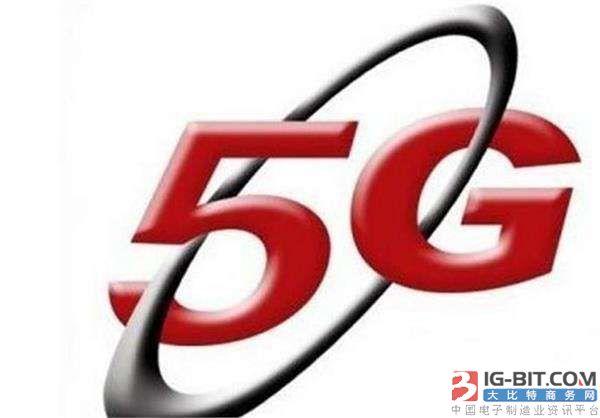 韩国完成5G频谱首次拍卖:三家运营商支付33亿美元