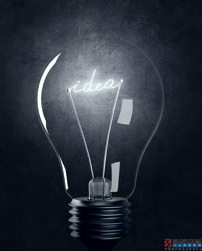 紫光照明募资5000万元 同创系参与认购