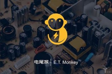 """电尾猴完成A轮融资 充电桩行业""""抢位战""""拉开序幕?"""