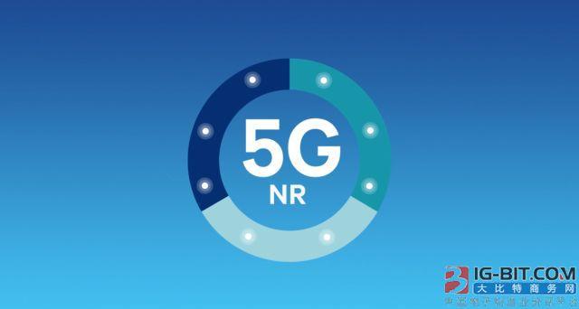 澳大利亚拒绝华为5G设备供应 谁是输家?