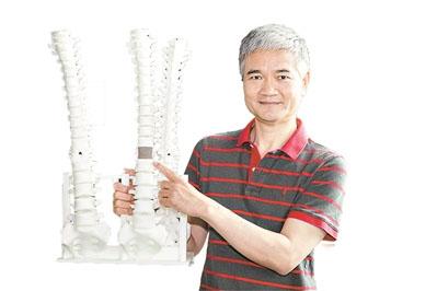 人体腰椎可3D打印使用终身 广州技术创新开拓海外医疗市场