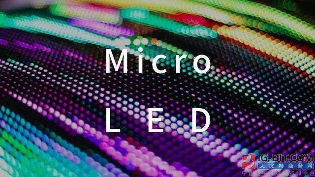韩国Micro LED技术新突破 中国能否顺利迎击?