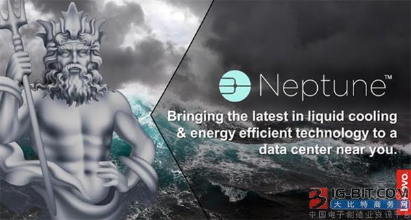 联想开发海神液冷散热技术:50度温水给240W处理器降温