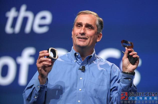 Intel CEO division is again strange the replace when abdication CFO Si Molin