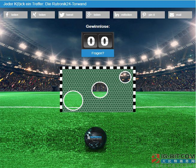 Rutronik24 lottery game plays during the world cup, shoot with great accuracy!