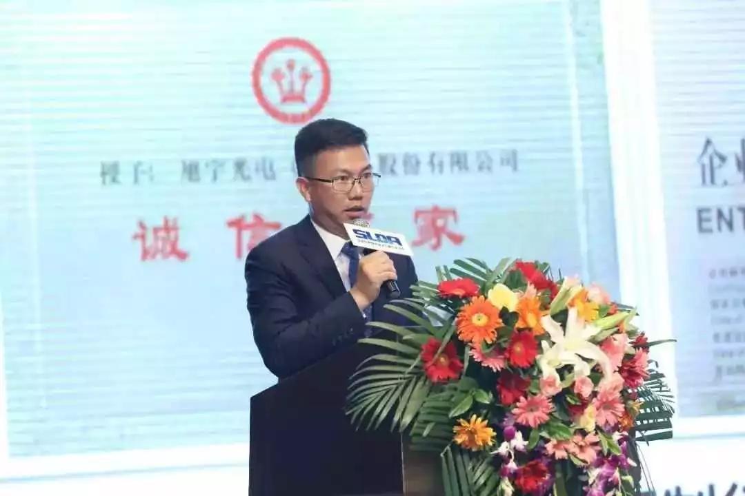 旭宇光电与丰田合成达成全球LED白光专利授权