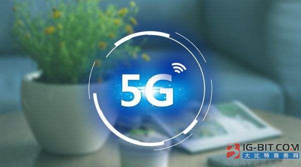 大唐移动和高通宣布合作 开展基于3GPP的5G测试