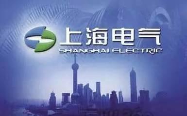 上海电气参与设立医疗器械并购基金