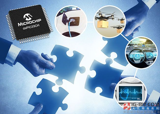Microchip is released brand-new digital signal controller
