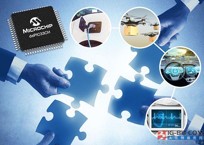 Microchip发布全新数字信号控制器