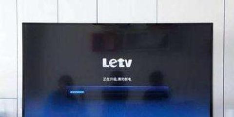 中国电视市场已发生改变 乐视电视重生面临诸多困难