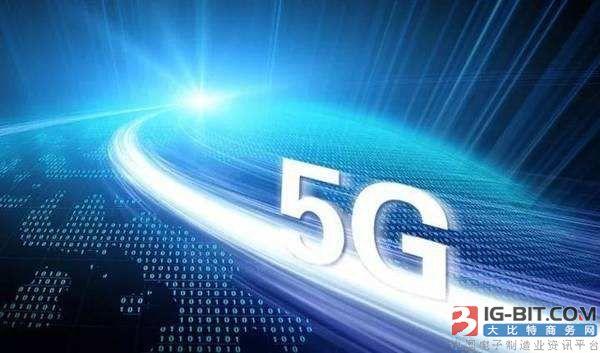 爱立信:首批5G智能手机将于明年年初推出