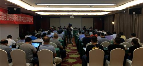 中国(绵阳)科技城军民融合磁性材料标准创新中心2018年年会在绵召开