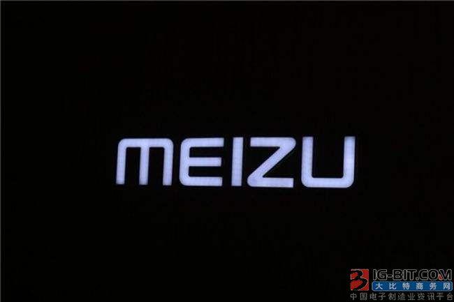 黄章承认Pro 7库存积压,为此在魅族内部启动追责