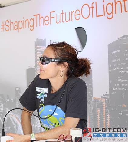 采用人因照明技术,欧司朗LED眼部穿戴装置亮相