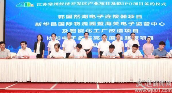 雷利电机在江苏武进投资5亿建微电机项目