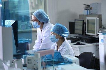迪安诊断布局新一代精准医疗打造世界级第三方实验室