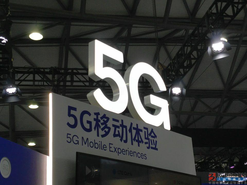 MWCS 2018:5G手机那些事