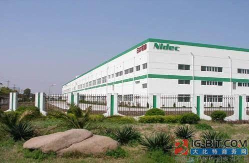 日本电产在平湖签约超亿美元投资项目