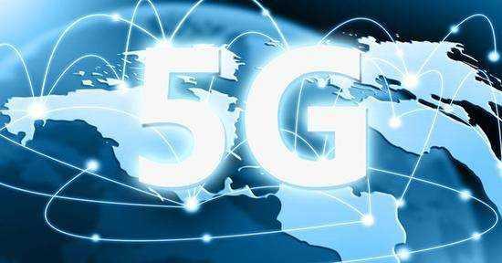 5G预计2020年实现商用 运营商如何建网还存未知数