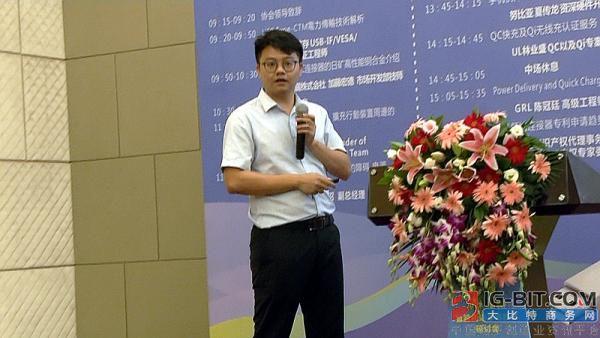 UL集团QC以及Qi专案资深工程师林业盛
