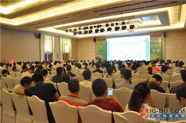 第三届智能快充无线充暨智能终端互连技术研讨会成功举办