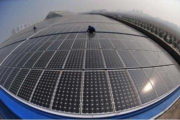 欧盟对自我消耗不超过30kW的光伏电站将不收费