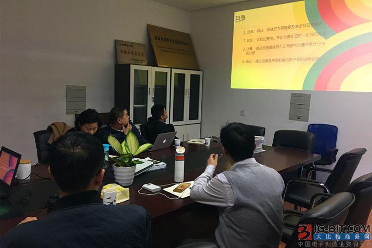 浙江省计量院开展可靠性评估 提升产品竞争力