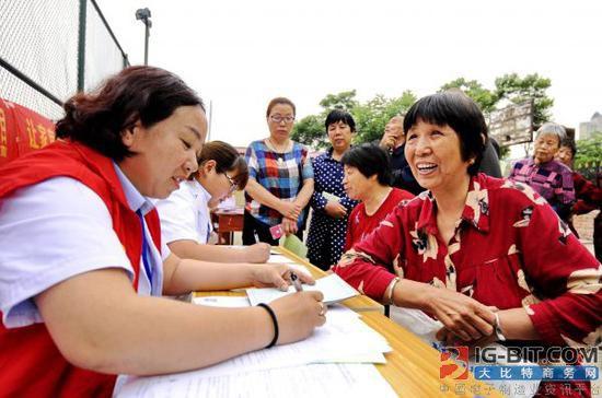 中国医疗服务借助高科技 互联网医疗迎春天