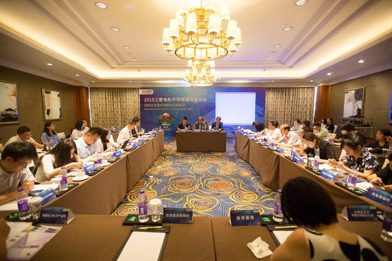 五大领域齐发力 三菱电机创新产品持续抢占市场新高地