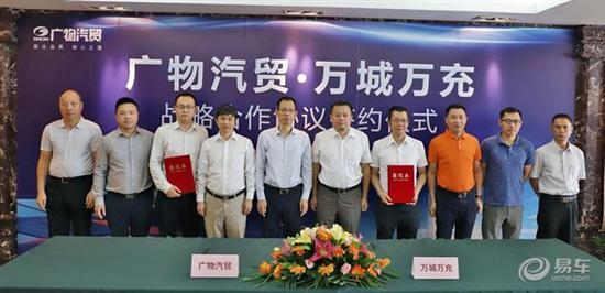 广州主城区将来5公里范围内电动汽车可实现快充
