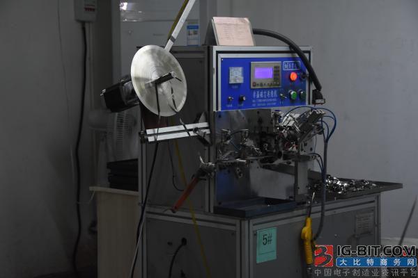 中岳非晶与上市公司天宇电气签订3531万采购合同