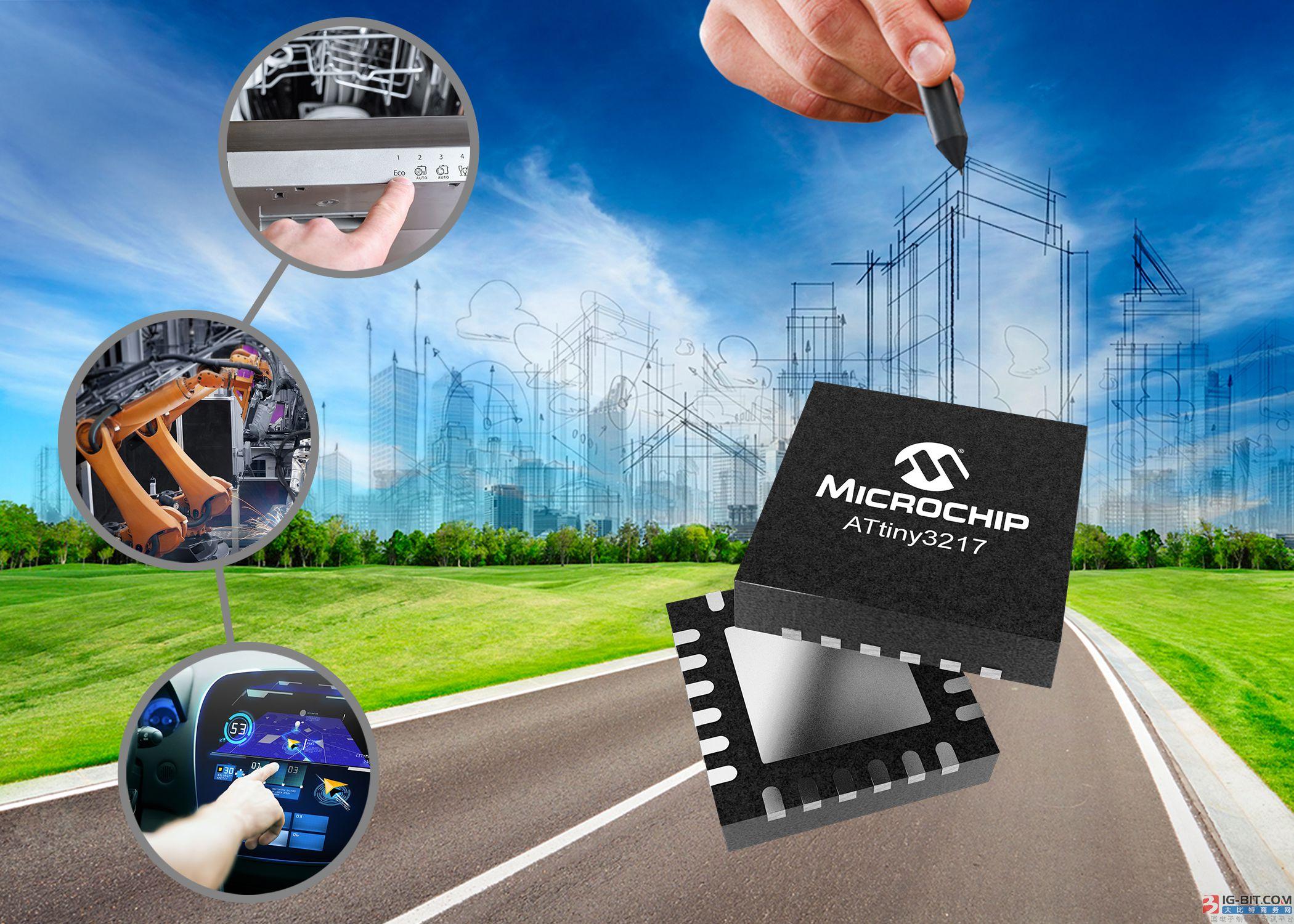 利用全新8位tinyAVR® MCU增加传感器节点功能