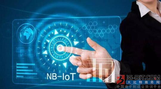 亚太电信启动商用NB-IoT服务
