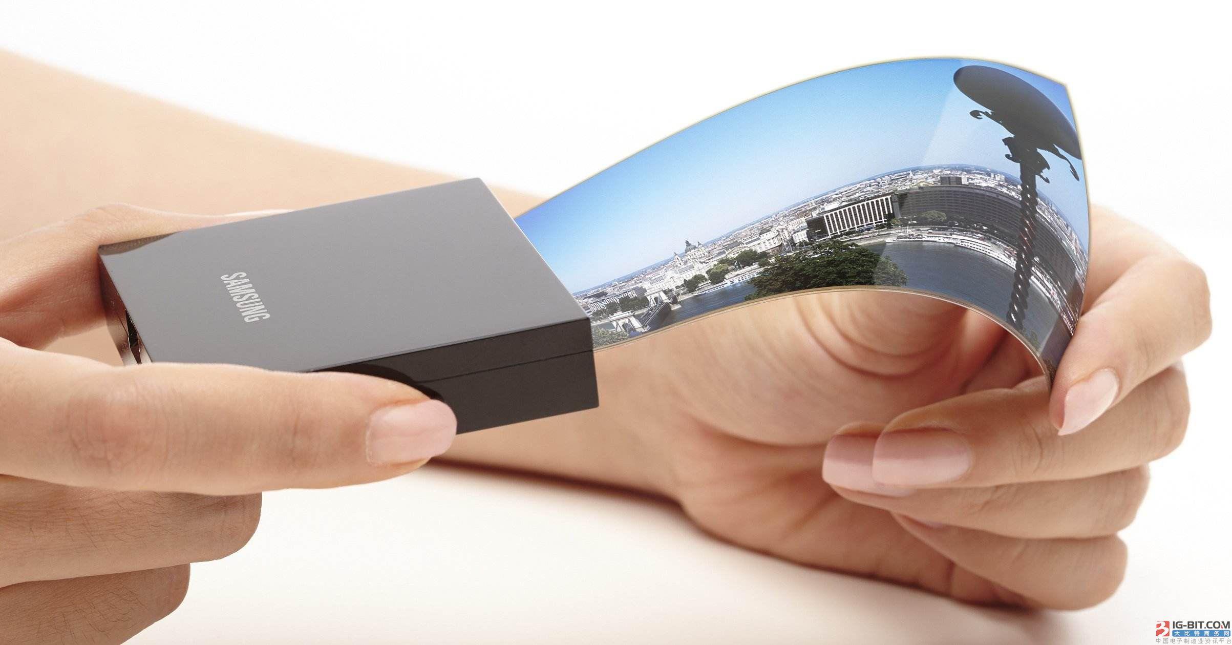 全面屏盛行 OLED面板市场节节高升