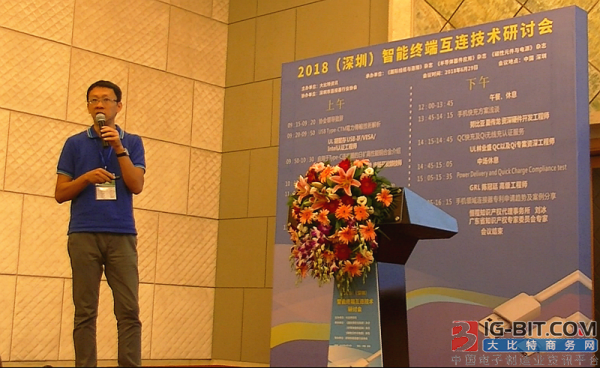 威鋒电子中国FAE支持团队领队翁继民