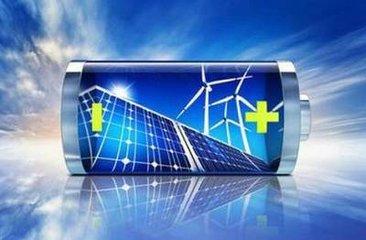 光伏行业面临变革压力 储能或成出路新方向