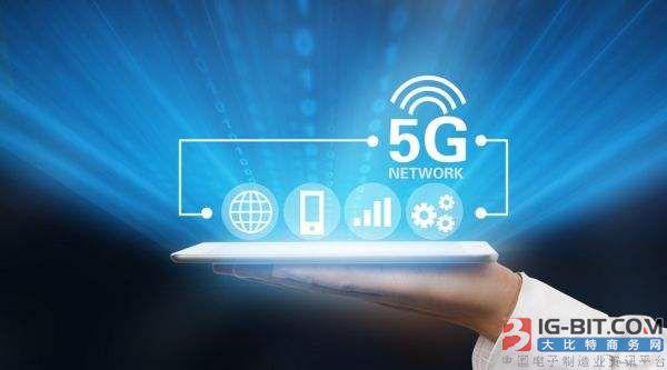 爱立信和英特尔完成首个端到端5G数据呼叫