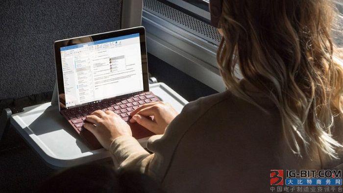 微软发布Surface Go平板电脑:主打教育市场